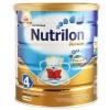 Nutrilon Royal Tahap 4 Untuk Usia 3-6 Tahun Rasa VANILA