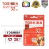 Toshiba 32GB Exceria microSDXC Class 10 UHS-1 (48MB/s)  Orginal