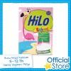 HiLo School Vanilla Vegiberi