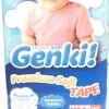 Nepia Genki Premium Soft Tape M 64 - M64 - Diaper - Diapers