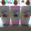 shampoo pantene 750ml...anti dandruff dan hair fall