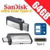 USB FLASHDISK SANDISK OTG TYPE C 64GB ORIGINAL