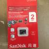 micro sd sandisk 2gb packing merah murah