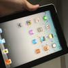 iPad 1 3G 32Gb Ex-garansi Resmi