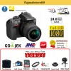 Nikon DSLR D3400 kit 18-55 VR + Free Aksessories Kamera
