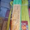 webbing sling 2ton 3meter sabuk angkat ikat barang sling belt fisch