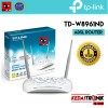 Modem Router TP-LINK TD-W8961ND TPLINK ADSL 8961 Wireless N ADSL2+