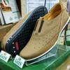 Sepatu Gats Original Casual Pria Slip Kulit Asli Terbaru Camel PN 9902