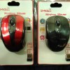 MOUSE WIRELESS HP LAVEROCK