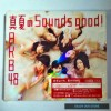 AKB48's 26th Single - Manatsu no Sounds good! Type-B (Limited Edition)