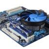 Cooler system - Deepcool - GAMMA ARCHER universal socket
