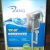 YANG Hang-On Filter YP-07
