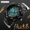 SKMEI Men Sport Analog LED Watch - AD1211