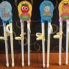 Promo Promo Training Chopsticks Sumpit belajar u/ Anak / Balita dgn ka