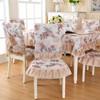 Shabby Lace Chair Cushion Cover Cream / Alas kursi