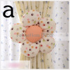 Flower Curtain Holder