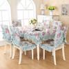 Shabby Lace Table Cloth Tosca - 130*180 / Taplak Meja Bunga