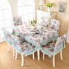 Shabby Lace Table Cloth Tosca - 150*200 / Taplak Meja Bunga