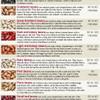 Dried Borlotti Beans | Cranberry / Romano / Saluggia / Rosecoco 500g