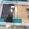 Samsung A9Pro Nilkin Hardcase Frosted shield