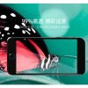 REMAX Crystal Glass 3D 9H Tempered Glass with TPU Case for OPPO R9S