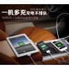 Remax Triple USB Car Charger 6.3A for Smartphone