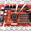 RED AVR DEVELOPMENT BOARD ATMEGA128 ATMEGA 128 with DIGital display