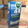 Vicks Formula 44 Botol 27 ml   Sirup Syrup Obat Batuk Flu Demam Murah