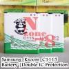 Baterai Samsung Galaxy K ZOOM C1115 Rakkipanda Double Power