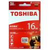 Toshiba Exceria Micro SD Card 16gb 48Mb Class 10 Microsd 16 Gb