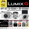 PANASONIC LUMIX DMC GF7 WHITE KIT 12-32MM & 35-100MM