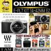 OLYMPUS E-PL7 / OLYMPUS EPL7 / OLYMPUS PEN / OLYMPUS PAKET