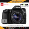 Canon EOS 80D DSLR Camera with 18-55mm IS STM