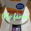 herocyn bedak 85 gram