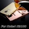 Samsung Note 4 - note 5 cover metal bumper MIRROR CASE cermin bumper