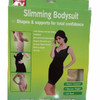 TERLARIS SLIMMING BODY SUIT