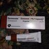 ASTER Dermovate coklat / dermovate cream / dermovate original