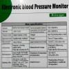 intellisense digital tensimeter tekanan darah blood pressure meter