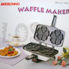 Cetakan Kue Waffle Akebonno Love TH-L12 (00162.00012)
