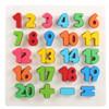 Puzzle Chunky Tebal Educational Toys Anak Angka Number Berhitung ME056