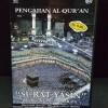 VCD Asli Resmi Original Murah - PENGAJIAN AL QUR'AN SURAT YASIN