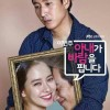 my wife having an affair this week drama korea 3disc