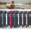 Case Caseology Iphone 6+ 6S Plus Anti Crack Shock Hard Anti Cr 0704