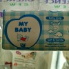 My Baby Soap 70 gram Soft & Gentle ND
