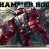 1/144 MSS Zoids Hammer Rock