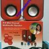 Speaker Multimedia 2.0 Mini Channel Advance DUO-026