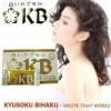 KB (KYUSOKU BIHAKU) Free Sample Soap Kb