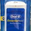 Oral B Essential Floss (Dental Floss / Benang Gigi) 100 m
