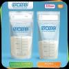 MOMO Breastmilk Storage Bags - Kantong (Kantung) Plastik ASI Momo ASIP