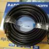 Bafo Kabel HDMI 10M Versi 1.4 High Speed Original